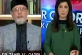 Bol Dr Qadri Kay Saath (Sharif Family's Future) – 29th July 2017