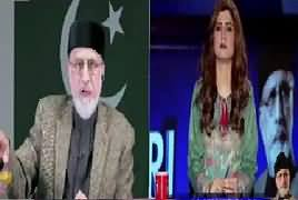 Bol Dr Qadri Kay Saath (Why Govt Want to Ban Social Media) – 25th March 2017