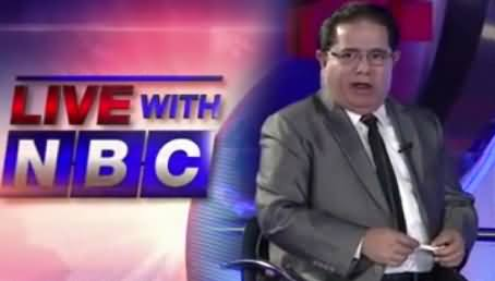 BOL Is Not Going to Die: Watch BOL Tv's First Program Live with NBC