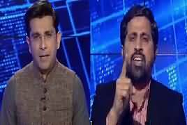 Bol Live Alert (Fayaz Chohan's Reply to Abid Sher Ali) – 12th February 2017