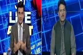Bol Live Alert (Kia PSL Final Lahore Mein Hi Hoga?) – 20th February 2017