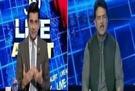 Bol Live Alert (Kia PSL Final Lahore Mein Hi Hoga?) – 20th February 2017