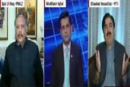 Bol Live Alert (Punjab Mein Operation Ka Faisla) – 14th February 2017