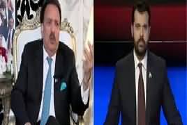 Bol Live (Is Afghanistan Serious in Securing Its Border) – 24th February 2017