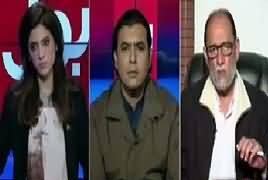 Bol Live On Bol Tv (Terroism Incidents, Panama Case) – 15th February 2017