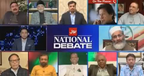 Bol National Debate (Discussion on Current Issues) - 15th April 2018