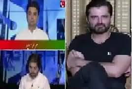 Bol News Headquarter (All Parties United Against Terrorism?) – 30th August 2017