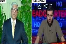 Bol News Headquarter (Baldiyati Nizam) – 15th March 2017