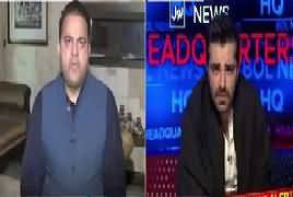 Bol News Headquarter (Current Issues) – 25th March 2017