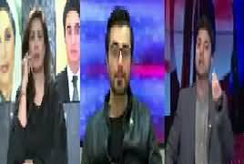 Bol News Headquarter (Demand of Early Elections) – 16th November 2017