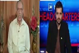 Bol News Headquarter (Developing Projects) – 29th March 2017