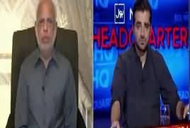 Bol News Headquarter (Discussion on Current Issues) – 12th March 2017