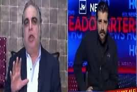 Bol News Headquarter (Discussion on Current Issues) – 28th February 2017