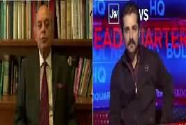 Bol News Headquarter (Discussion on Different Issues) – 26th February 2017