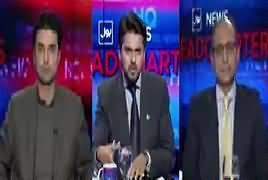 Bol News Headquarter (FATA Reforms) – 13th February 2017