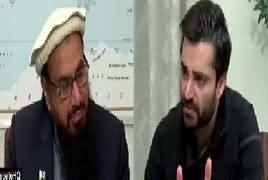 Bol News Headquarter (Hafiz Saeed Exclusive Interview) – 1st January 2017