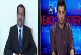 Bol News Headquarter (Imran khan's Money Trail) – 1st June 2017