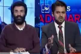 Bol News Headquarter (Is America Against CPEC?) – 20th February 2017