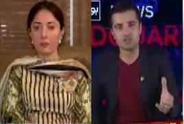 Bol News Headquarter (Is PM Misleading The Nation) – 20th July 2017