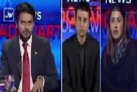 Bol News Headquarter (Issue of Military Courts) – 1st February 2017