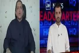 Bol News Headquarter (Kashkool Torne Ka Wada?) – 25th May 2017
