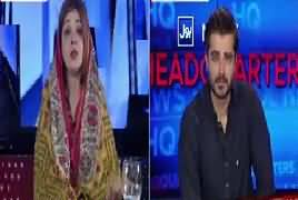 Bol News Headquarter (Kashmir Mein Zulm) – 28th May 2017