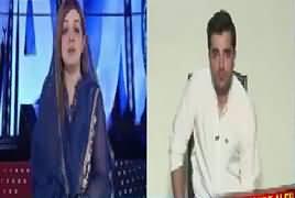 Bol News Headquarter (Kashmir Mien Zulm) – 23rd June 2017
