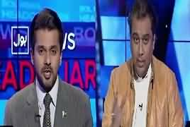 Bol News Headquarter (Kia Nawaz Sharif Ko Saza Hogi) – 20th January 2017