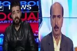 Bol News Headquarter (Kia PM Nawaz Sharif Ne Jhoot Bola?) – 9th January 2017