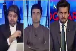Bol News Headquarter (Kulbhushan Yadav Case) – 18th May 2017