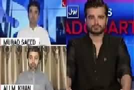 Bol News Headquarter (Maryam Nawaz Ki JIT Ke Samne Paishi) – 5th July 2017