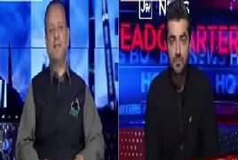 Bol News Headquarter (Masla e Kashmir) – 11th April 2017