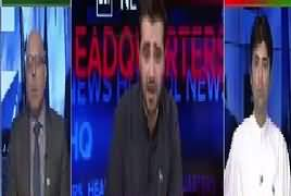 Bol News Headquarter (Mulk Mein Siasi Hulchul) – 17th August 2017