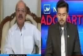 Bol News Headquarter (Operation Radd ul Fasaad) – 27th April 2017