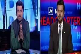 Bol News Headquarter (Pakistan Day in Occupied Kashmir) – 23rd March 2017