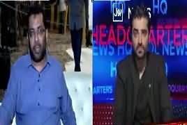 Bol News Headquarter (Panama Case Faisla) – 19th April 2017