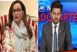 Bol News Headquarter (Panama Case JIT) – 19th May 2017