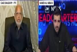 Bol News Headquarter (Panama Case Ke Faisle Ka Intezar) – 18th March 2017
