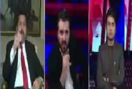 Bol News Headquarter (PMLN Ko Bara Siasi Jhatka) – 9th January 2018