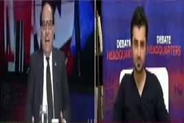 Bol News Headquarter (PMLN Takrao Ki Janib) – 3rd November 2017