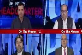 Bol News Headquarter (PMLN Vs JIT Report) – 10th July 2017