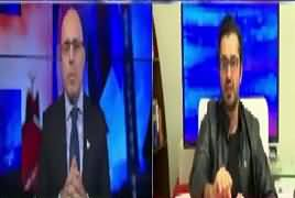 Bol News Headquarter (Poor Condition of Education) – 17th November 2017