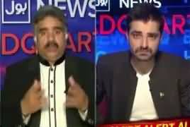 Bol News Headquarter (PPP's Alliance Against Govt) – 24th March 2017