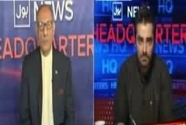 Bol News Headquarter (Sindh Mein Rangers Ikhtiarat) – 15th April 2017
