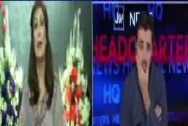 Bol News Headquarter (Tahir ul Qadri Ka Dharna) – 16th August 2017