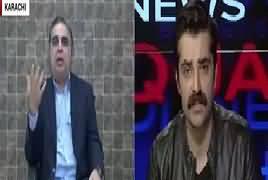 Bol News Headquarter (Terrorism in Pakistan) – 16th February 2017