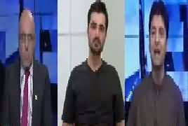 Bol News Headquarter (What Should NAB Do?) – 21st August 2017