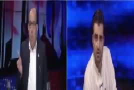 Bol News Headquarter (Who Will Be New Chairman NAB) – 6th October 2017