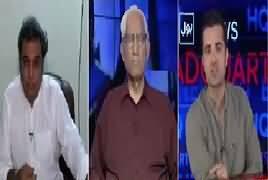 Bol News Headquarter (Will Nawaz Sharif Resign?) – 18th July 2017