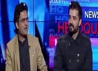 Bol News Headquarters (Faisal Javed Khan Exclusive) – 3rd December 2016